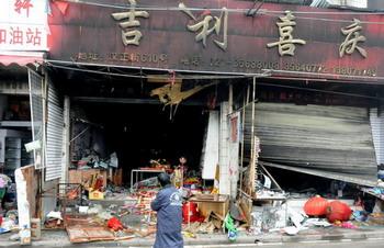 武汉汉正街哪里有图片1